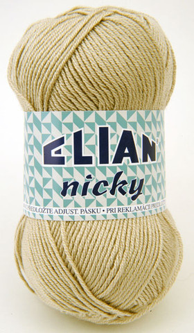 Knitting yarn Nicky 4701 - brown - Yarn Nicky 4701